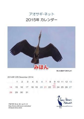 カレンダー表紙 2.jpg