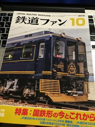 IMG_9271.JPG