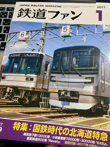 railf1701.jpg