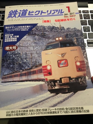 railpict1701-001.jpg