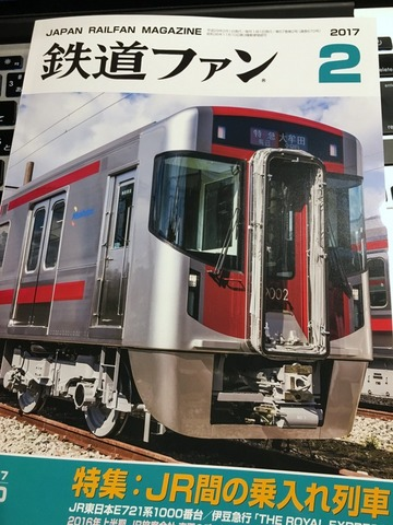 railf1702.jpg